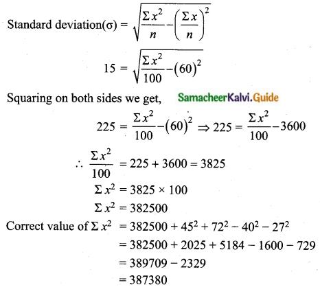 Samacheer Kalvi 10th Maths Guide Chapter 8 Statistics and Probability Ex 8.1 Q14