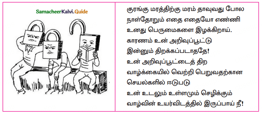 Samacheer Kalvi 10th Tamil Guide Chapter 1.5 எழுத்து சொல் - 9