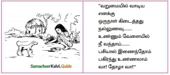 Samacheer Kalvi 10th Tamil Guide Chapter 3.5 தொகாநிலைத் தொடர்கள் - 2