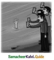 Samacheer Kalvi 10th Tamil Guide Chapter 3.6 திருக்குறள் - 4