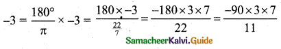 Samacheer Kalvi 11th Business Maths Guide Chapter 4 Trigonometry Ex 4.1 Q2
