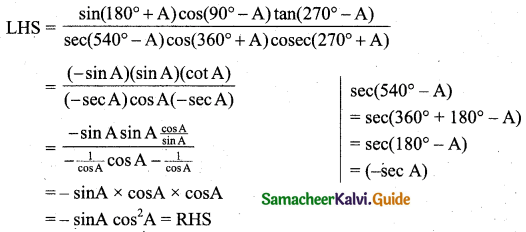 Samacheer Kalvi 11th Business Maths Guide Chapter 4 Trigonometry Ex 4.1 Q9