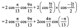 Samacheer Kalvi 11th Business Maths Guide Chapter 4 Trigonometry Ex 4.3 11