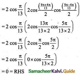 Samacheer Kalvi 11th Business Maths Guide Chapter 4 Trigonometry Ex 4.3 13