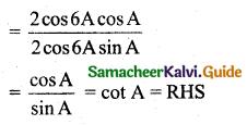 Samacheer Kalvi 11th Business Maths Guide Chapter 4 Trigonometry Ex 4.3 17