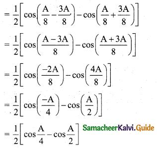 Samacheer Kalvi 11th Business Maths Guide Chapter 4 Trigonometry Ex 4.3 2