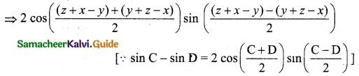 Samacheer Kalvi 11th Business Maths Guide Chapter 4 Trigonometry Ex 4.3 21