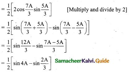 Samacheer Kalvi 11th Business Maths Guide Chapter 4 Trigonometry Ex 4.3 3