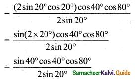 Samacheer Kalvi 11th Business Maths Guide Chapter 4 Trigonometry Ex 4.3 4