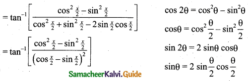 Samacheer Kalvi 11th Business Maths Guide Chapter 4 Trigonometry Ex 4.4 Q10