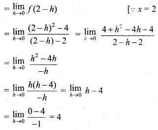 Samacheer Kalvi 11th Business Maths Guide Chapter 5 Differential Calculus Ex 5.3 Q1.2