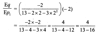 Samacheer Kalvi 11th Business Maths Guide Chapter 6 Applications of Differentiation Ex 6.5 Q5.1