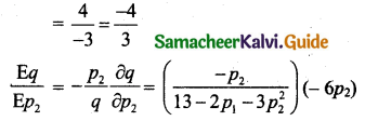 Samacheer Kalvi 11th Business Maths Guide Chapter 6 Applications of Differentiation Ex 6.5 Q5.2