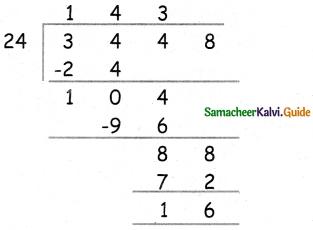 Samacheer Kalvi 5th Maths Guide Term 1 Chapter 2 Numbers Ex 2.9 6