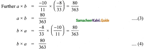 Samacheer Kalvi 8th Maths Guide Answers Chapter 1 Numbers Ex 1.3 4