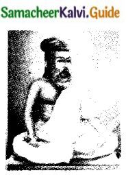 Samacheer Kalvi 8th Tamil Guide Chapter 8.6 திருக்குறள் 2