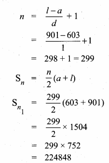 Samacheer Kalvi 10th Maths Guide Chapter 2 Numbers and Sequences Ex 2.6 5