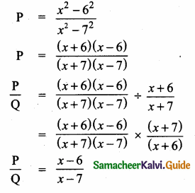 Samacheer Kalvi 10th Maths Guide Chapter 3 Algebra Additional Questions 12