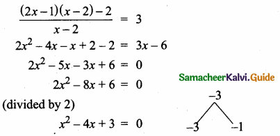 Samacheer Kalvi 10th Maths Guide Chapter 3 Algebra Additional Questions 16