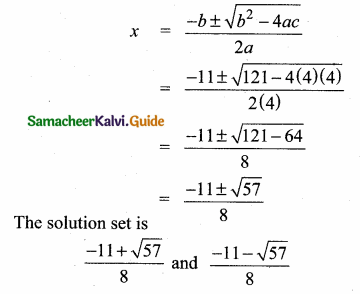 Samacheer Kalvi 10th Maths Guide Chapter 3 Algebra Additional Questions 18