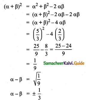 Samacheer Kalvi 10th Maths Guide Chapter 3 Algebra Additional Questions 19