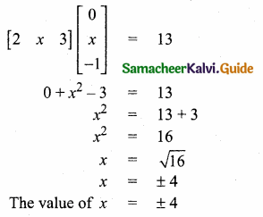 Samacheer Kalvi 10th Maths Guide Chapter 3 Algebra Additional Questions 25