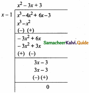 Samacheer Kalvi 10th Maths Guide Chapter 3 Algebra Additional Questions 41