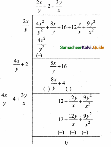 Samacheer Kalvi 10th Maths Guide Chapter 3 Algebra Additional Questions 55