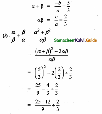 Samacheer Kalvi 10th Maths Guide Chapter 3 Algebra Additional Questions 63