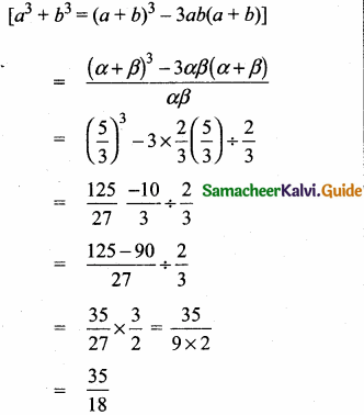 Samacheer Kalvi 10th Maths Guide Chapter 3 Algebra Additional Questions 66
