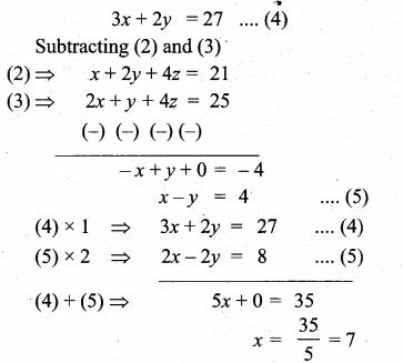 Samacheer Kalvi 10th Maths Guide Chapter 3 Algebra Ex 3.1 13