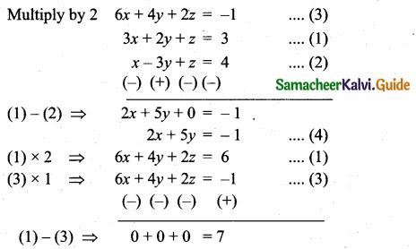 Samacheer Kalvi 10th Maths Guide Chapter 3 Algebra Ex 3.1 8