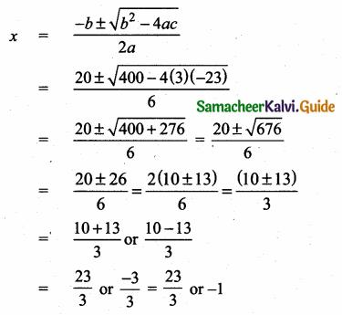 Samacheer Kalvi 10th Maths Guide Chapter 3 Algebra Ex 3.11 4