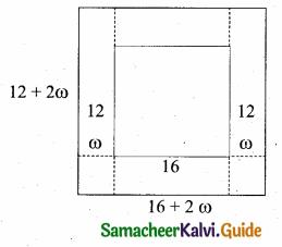 Samacheer Kalvi 10th Maths Guide Chapter 3 Algebra Ex 3.12 2