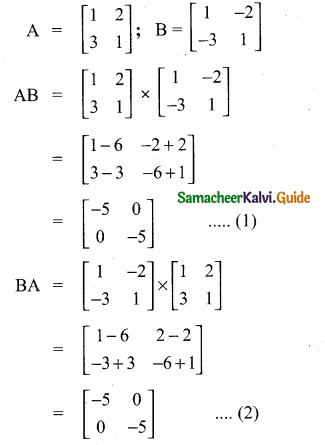 Samacheer Kalvi 10th Maths Guide Chapter 3 Algebra Ex 3.18 11