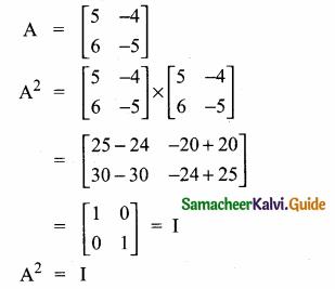 Samacheer Kalvi 10th Maths Guide Chapter 3 Algebra Ex 3.18 25