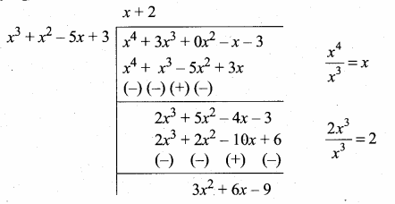 Samacheer Kalvi 10th Maths Guide Chapter 3 Algebra Ex 3.2 1