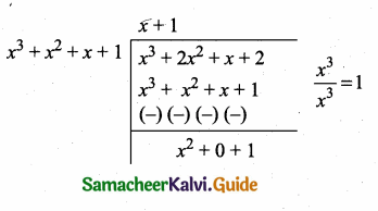 Samacheer Kalvi 10th Maths Guide Chapter 3 Algebra Ex 3.2 7