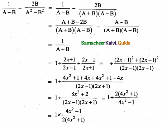 Samacheer Kalvi 10th Maths Guide Chapter 3 Algebra Ex 3.6 8