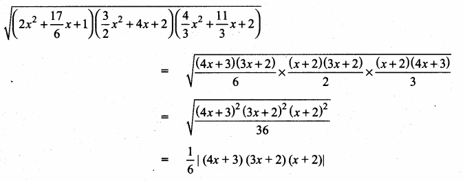 Samacheer Kalvi 10th Maths Guide Chapter 3 Algebra Ex 3.7 14
