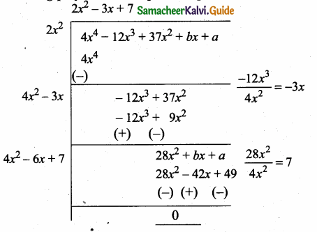 Samacheer Kalvi 10th Maths Guide Chapter 3 Algebra Ex 3.8 112
