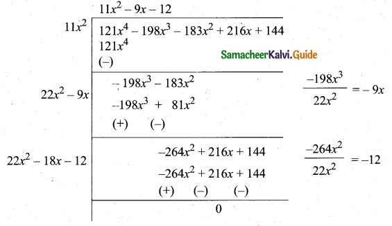 Samacheer Kalvi 10th Maths Guide Chapter 3 Algebra Ex 3.8 7