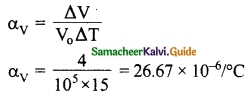 Samacheer Kalvi 10th Science Guide Chapter 3 Thermal Physics 13