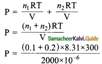 Samacheer Kalvi 10th Science Guide Chapter 3 Thermal Physics 17