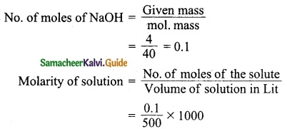 Samacheer Kalvi 10th Science Guide Chapter 9 Solutions 18