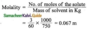 Samacheer Kalvi 10th Science Guide Chapter 9 Solutions 19
