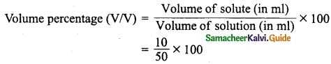 Samacheer Kalvi 10th Science Guide Chapter 9 Solutions 21