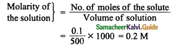 Samacheer Kalvi 10th Science Guide Chapter 9 Solutions 24