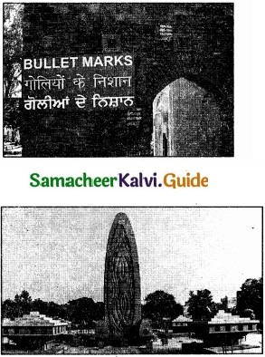 Samacheer Kalvi 11th Economics Guide Chapter 8 Indian Economy Before and After Independence img 1
