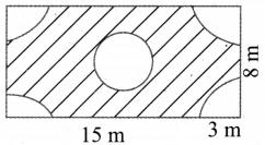 Samacheer Kalvi 8th Maths Guide Answers Chapter 2 Measurements Ex 2.4 16